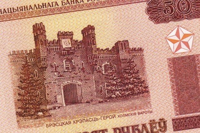 50_bel_rub_finance1-y9imt