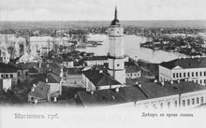 Old-city-Mogilev-Republic-of-Belarus