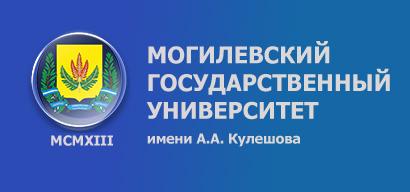 МГУ имени А.А.Кулешова