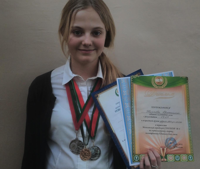 Жидкова Кристина